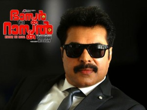 Bhaskar The Rascal Photo - 20278