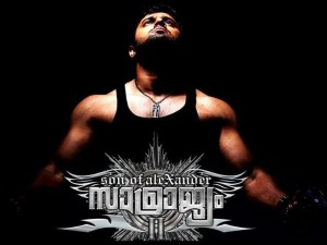 Samrajyam 2 Son Of Alexander Wallpaper