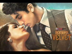 Bombay Velvet Wallpaper