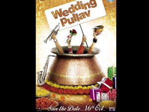 Wedding Pullav