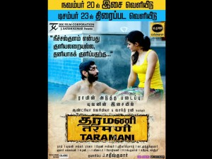 Taramani