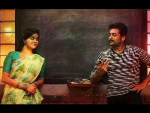 Thaana Serndha Kootam Photo - 48969