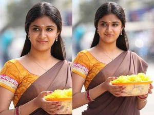 Keerthy Suresh Photo - 54417