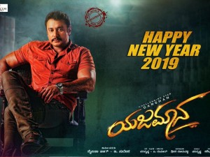 Yajamana Photos: HD Images, Pictures, Stills, First Look