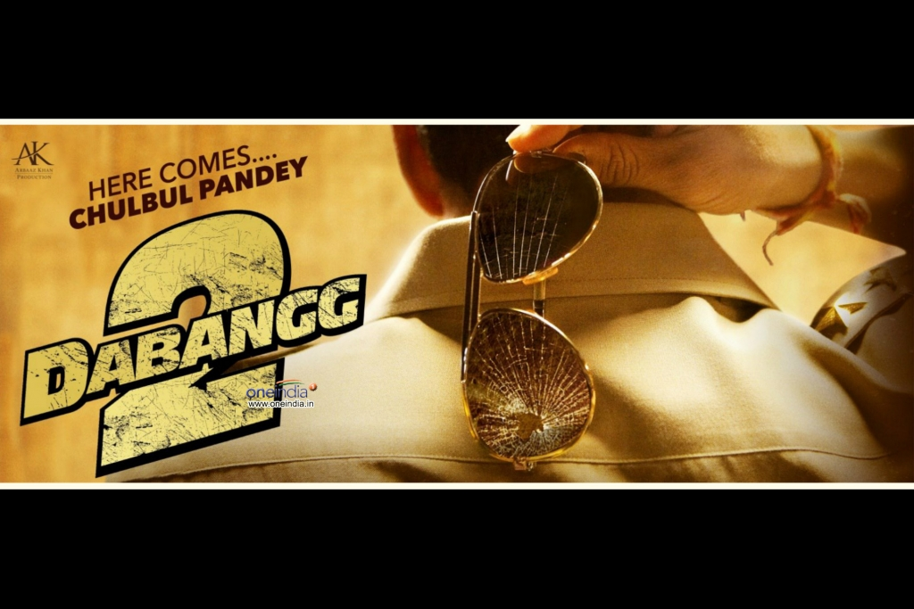 Dabangg 2 movie Wallpaper -82