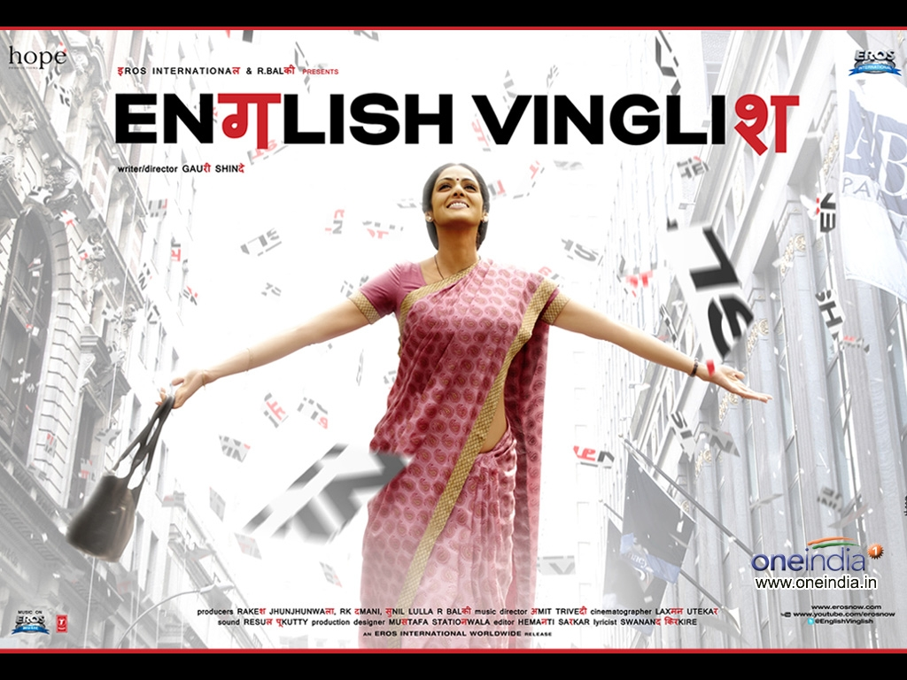 English Vinglish movie Wallpaper -236