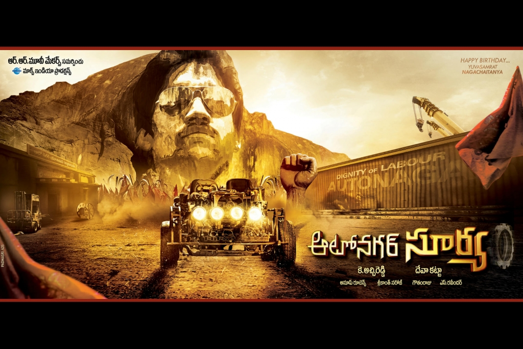 Autonagar Surya movie Wallpaper -5745