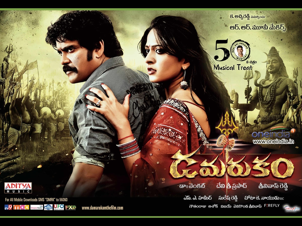Damarukam movie Wallpaper -5810