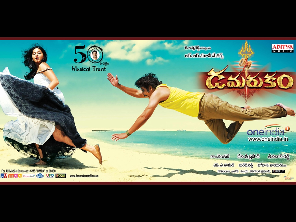 Damarukam movie Wallpaper -5811