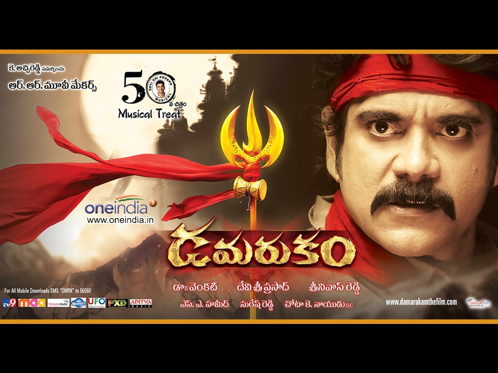 Damarukam movie Wallpaper -5814