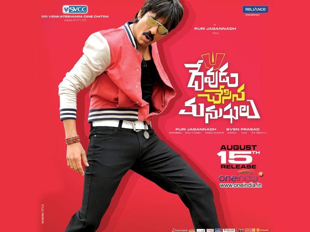 devudu chesina manushulu hq movie wallpapers devudu