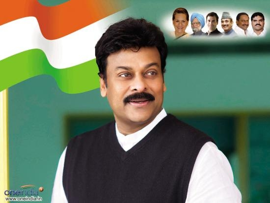 Chiranjeevi Wallpaper -7331