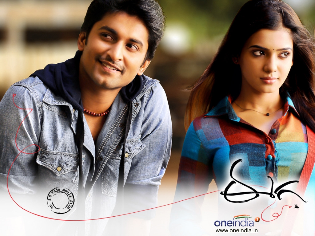 Eega movie Wallpaper -7413