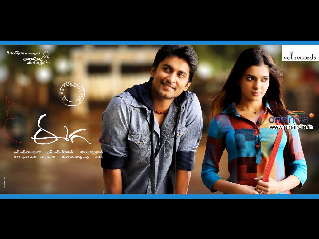 Eega movie Wallpaper -7415