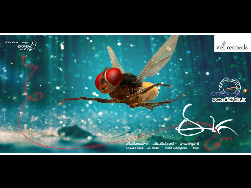 Eega movie Wallpaper -7417