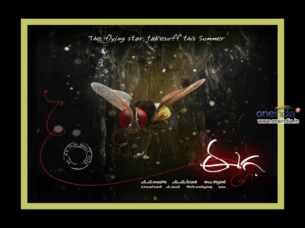Eega movie Wallpaper -7418