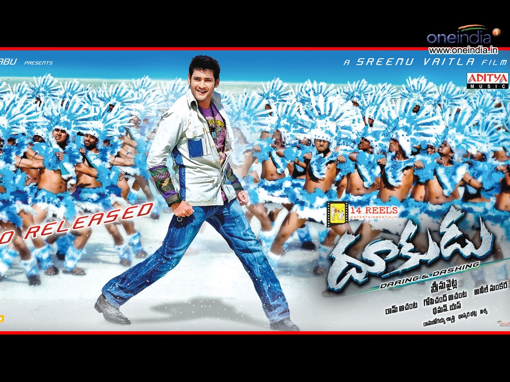 Dookudu movie Wallpaper -7452