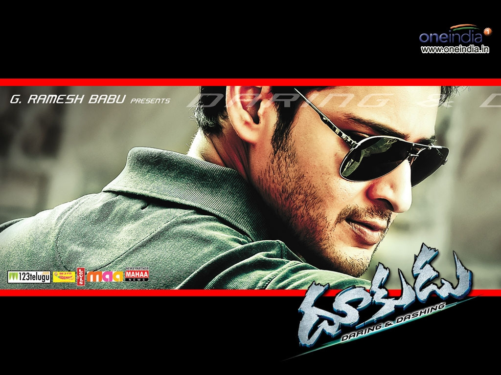 Dookudu movie Wallpaper -7455