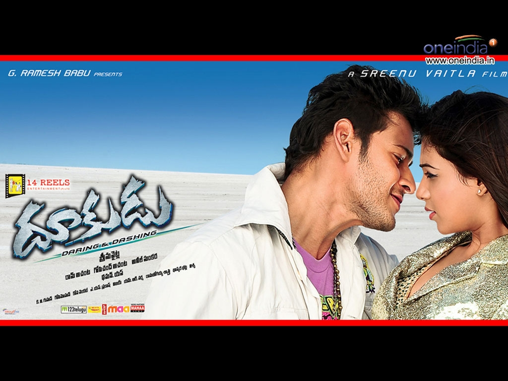 Dookudu movie Wallpaper -7459