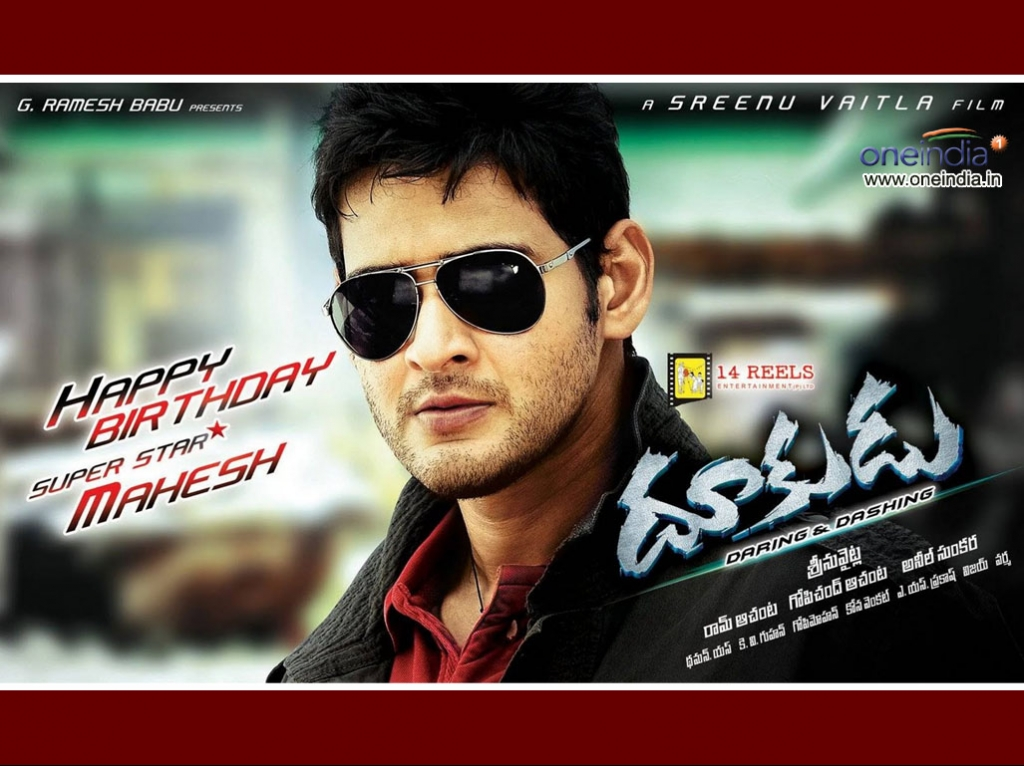 Dookudu movie Wallpaper -7460