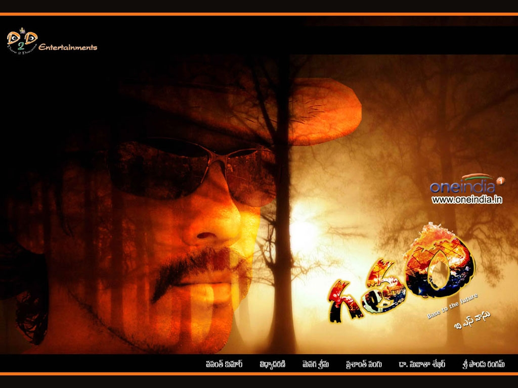 Gatham movie Wallpaper -7464