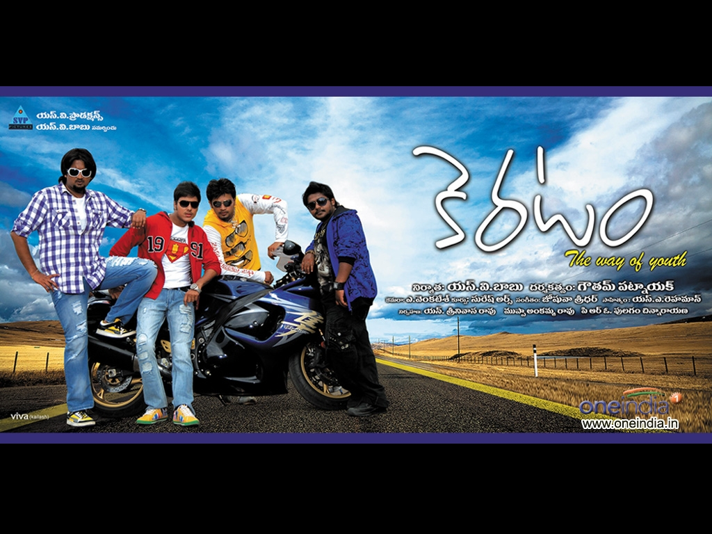 Keratam movie Wallpaper -7497