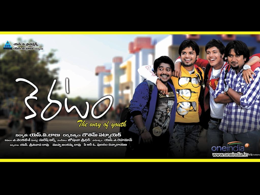 Keratam movie Wallpaper -7498