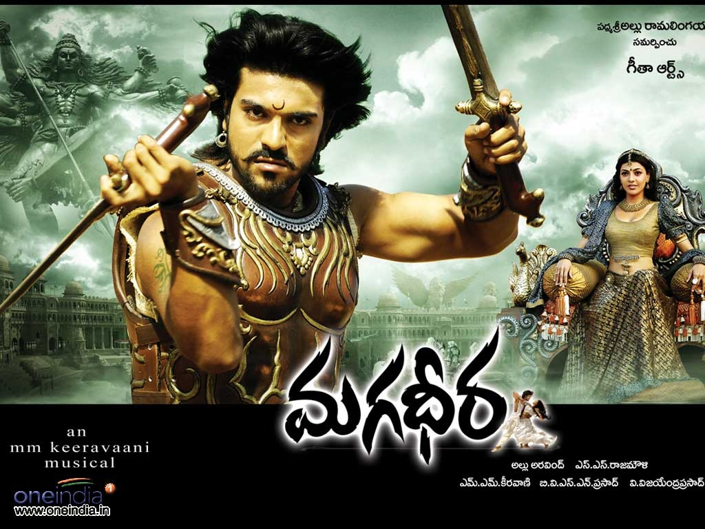Magadheera movie Wallpaper -7614