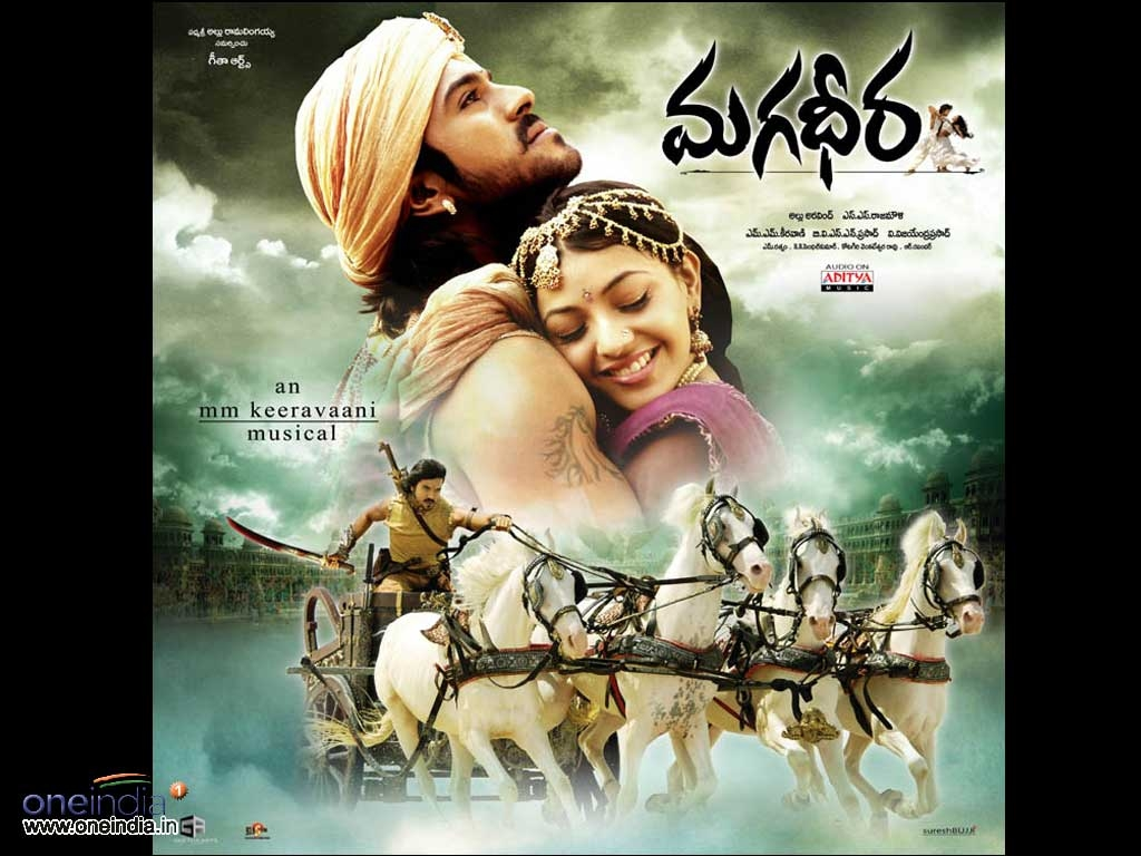 Magadheera movie Wallpaper -7615