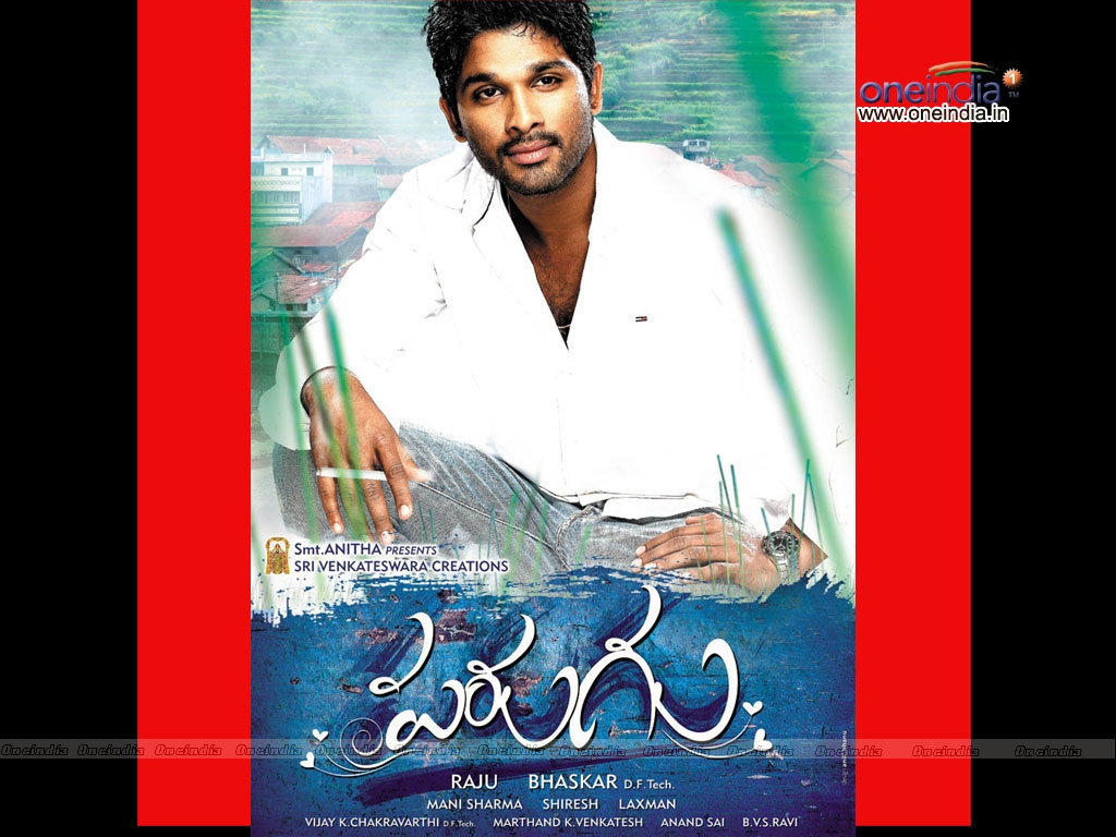 Parugu movie Wallpaper -7626