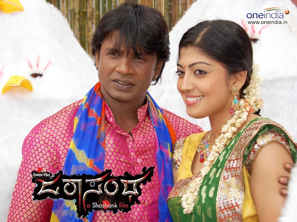 Jarasandha movie Wallpaper -7775