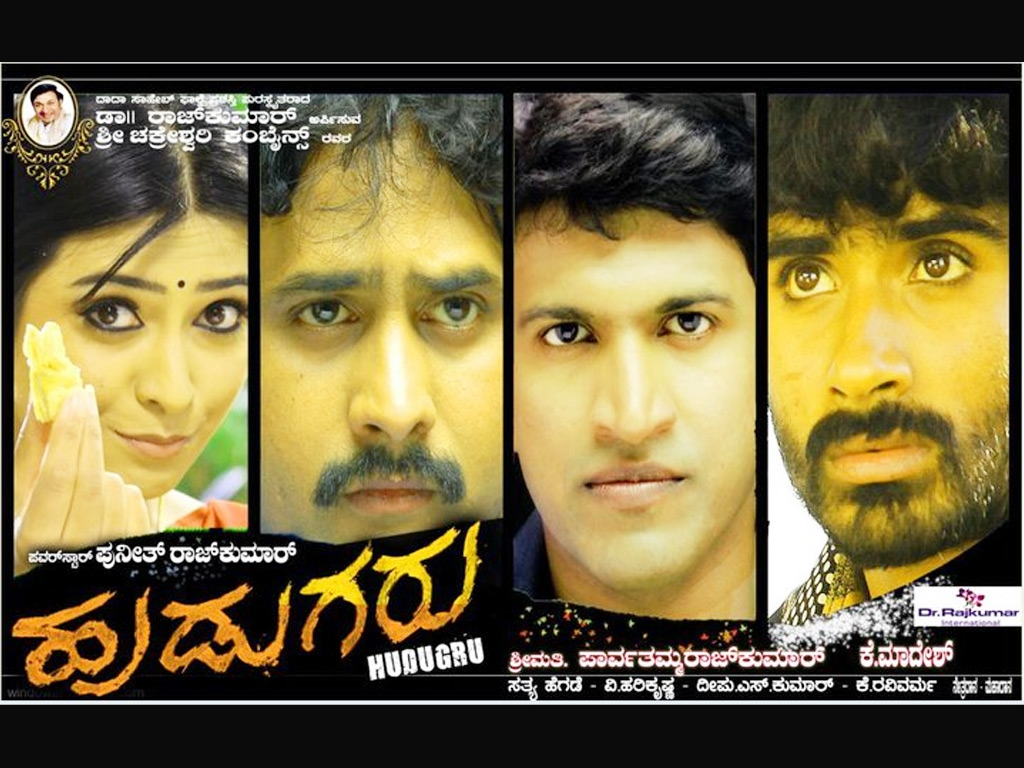 Hudugaru movie Wallpaper -7793
