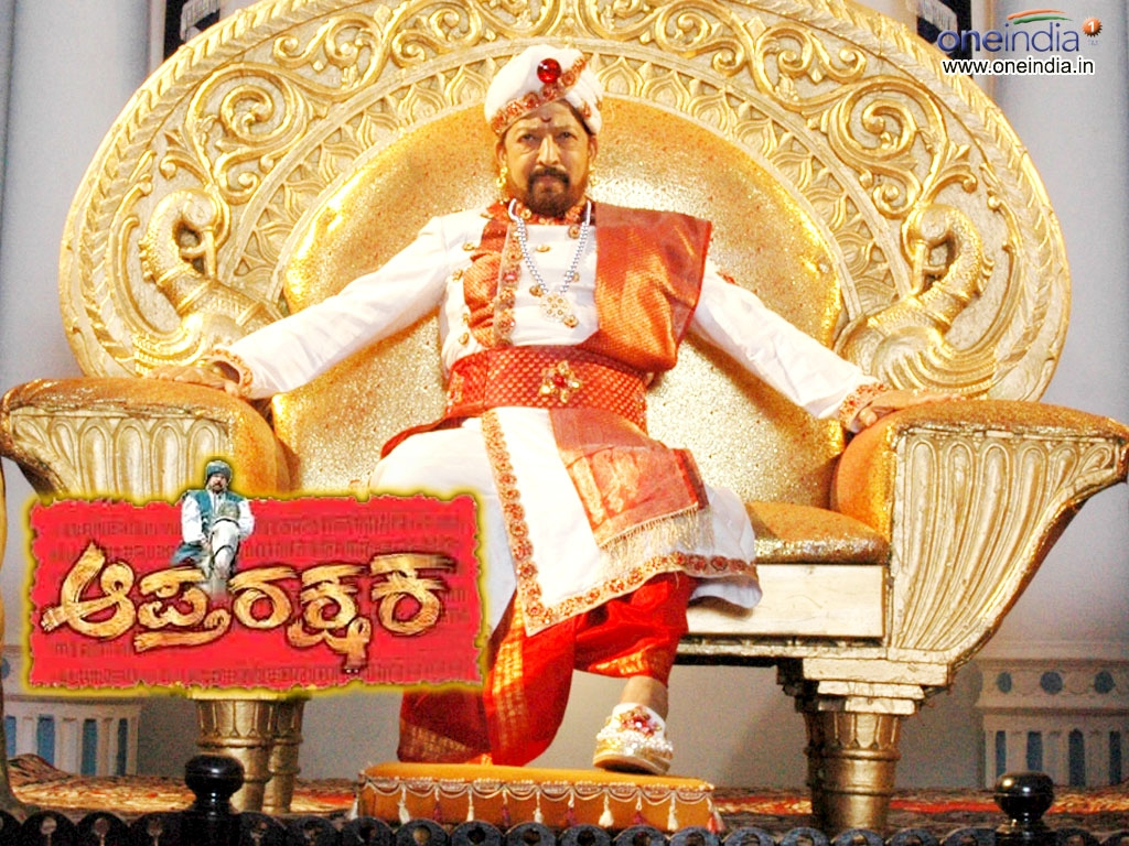 Aptharakshaka movie Wallpaper -7849