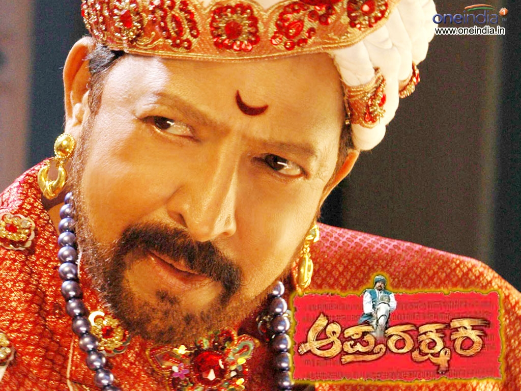 Aptharakshaka movie Wallpaper -7852
