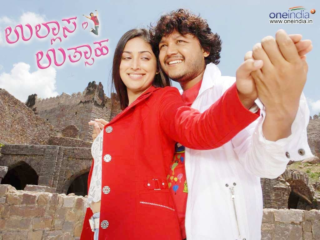 Ullasa Utsaha movie Wallpaper -7858