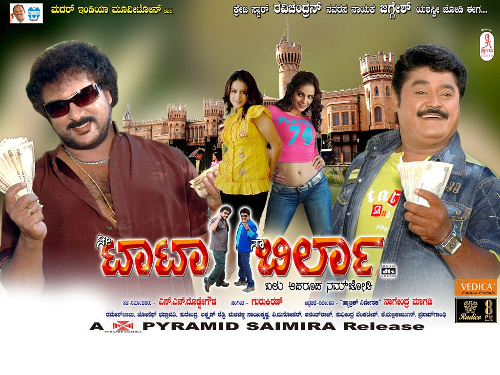telugu kannada movie mp3 songs download