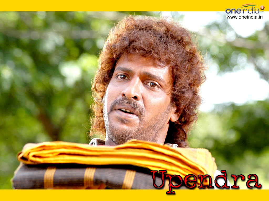 Upendra Wallpaper -8284