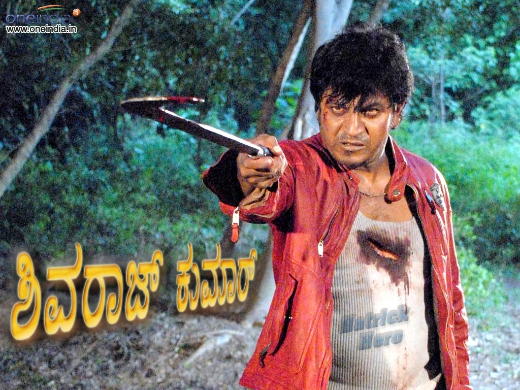 shivaraj kumar hq wallpapers shivaraj kumar wallpapers