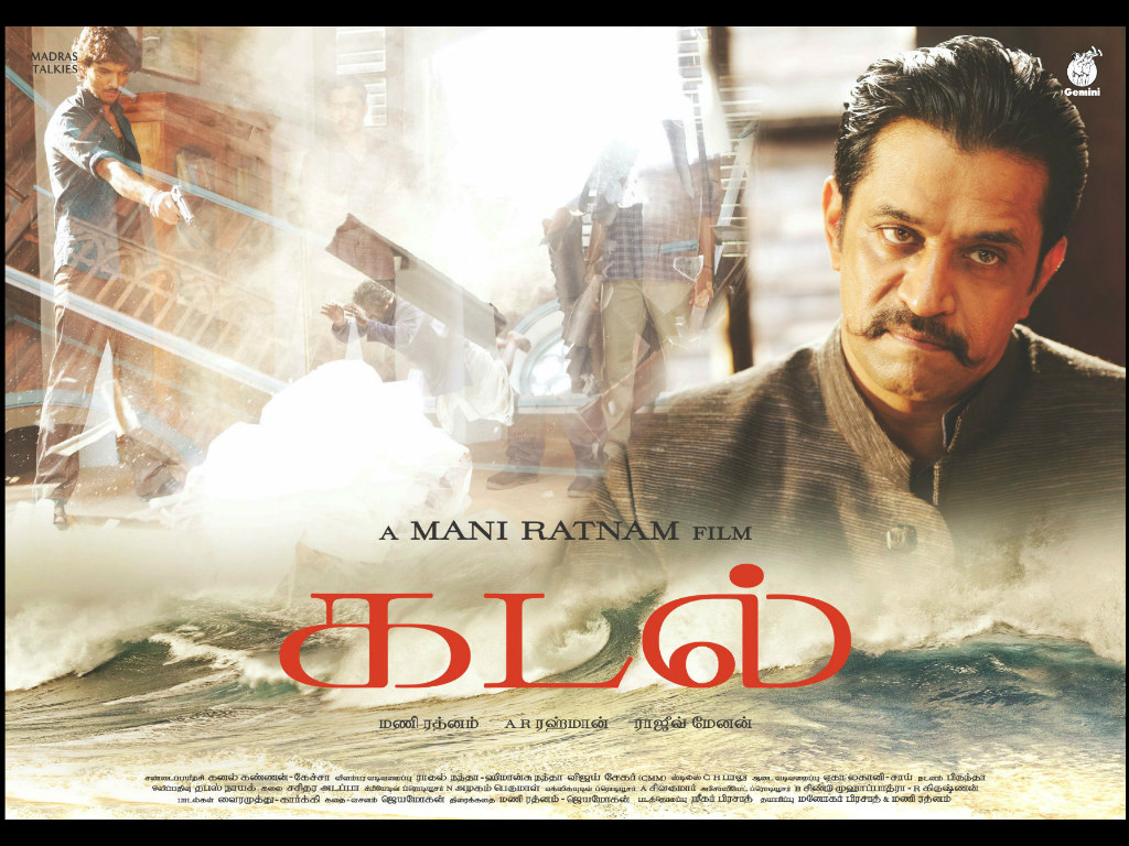 Kadal movie Wallpaper -9403