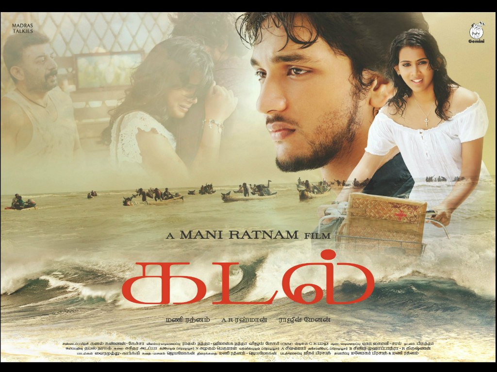 Kadal movie Wallpaper -9404