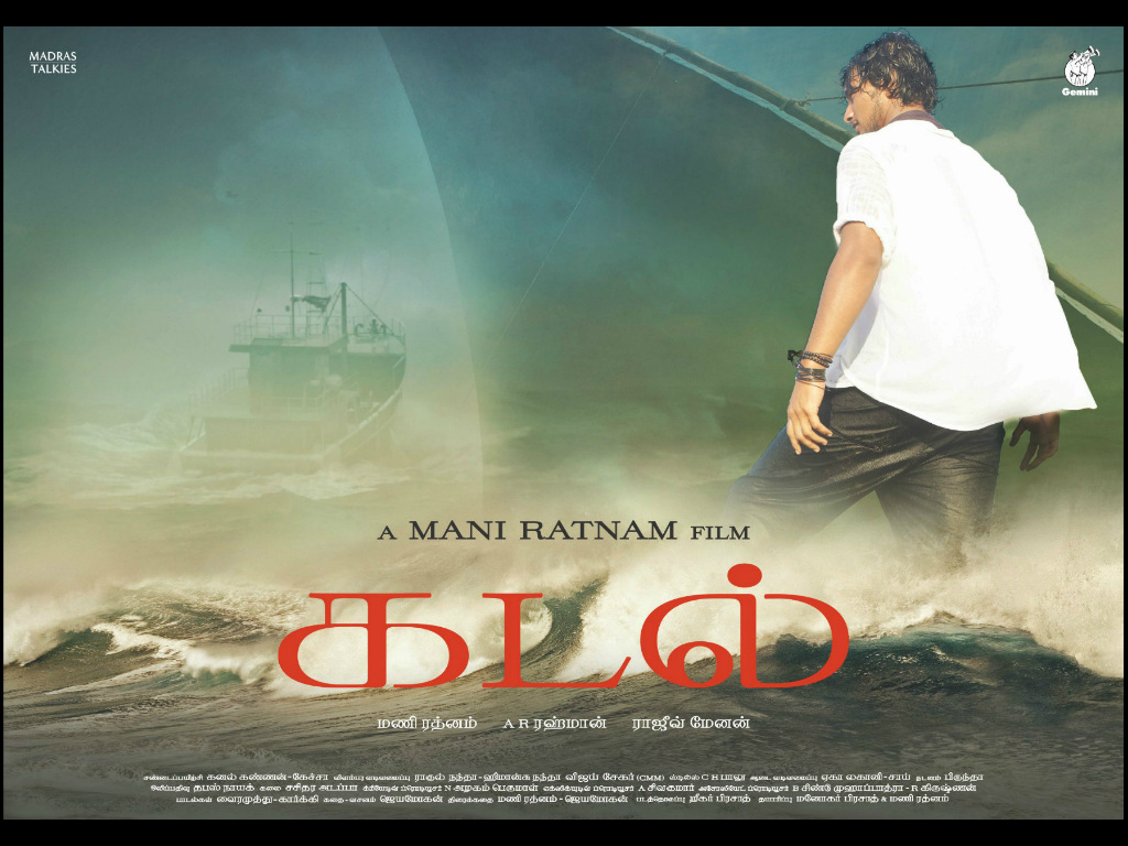 Kadal movie Wallpaper -9406