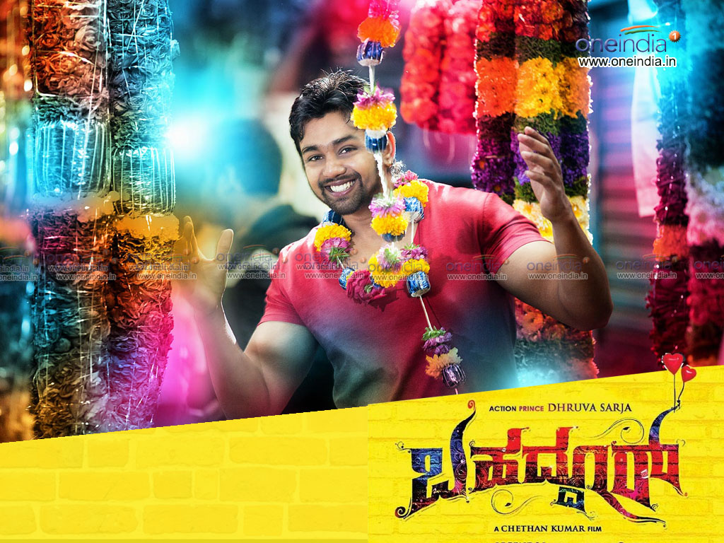 Bahaddur movie Wallpaper -9595
