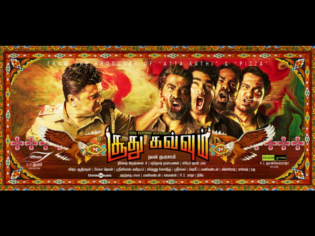Soodhu Kavvum movie Wallpaper -9577