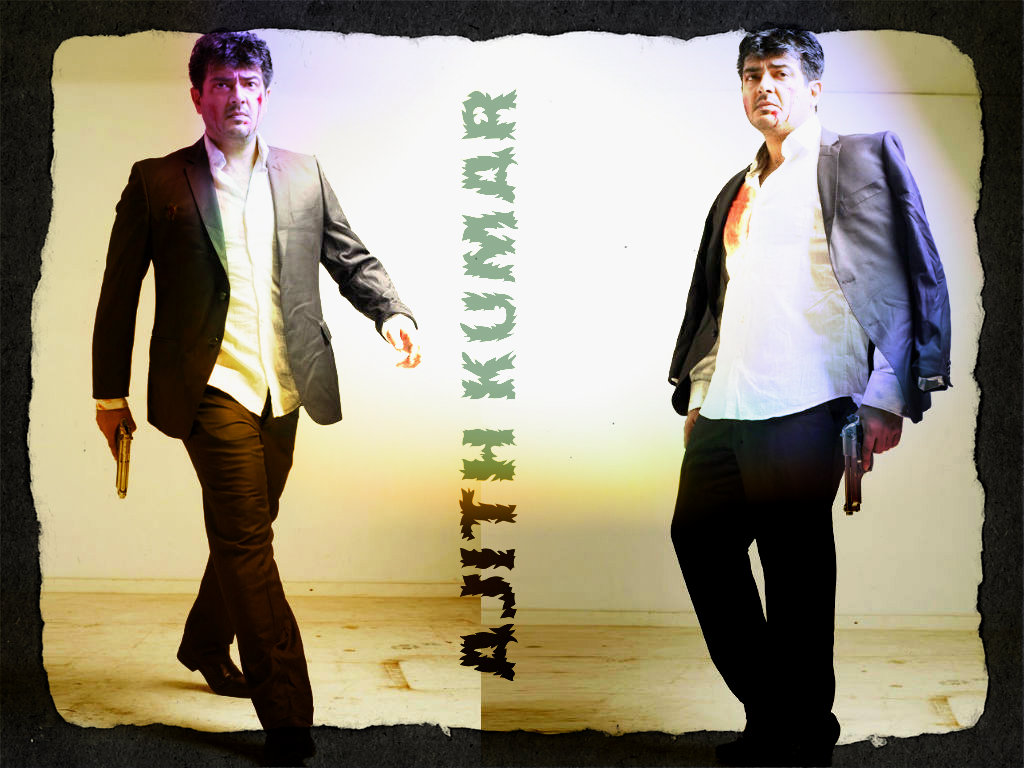 Ajith Kumar Wallpaper -9976