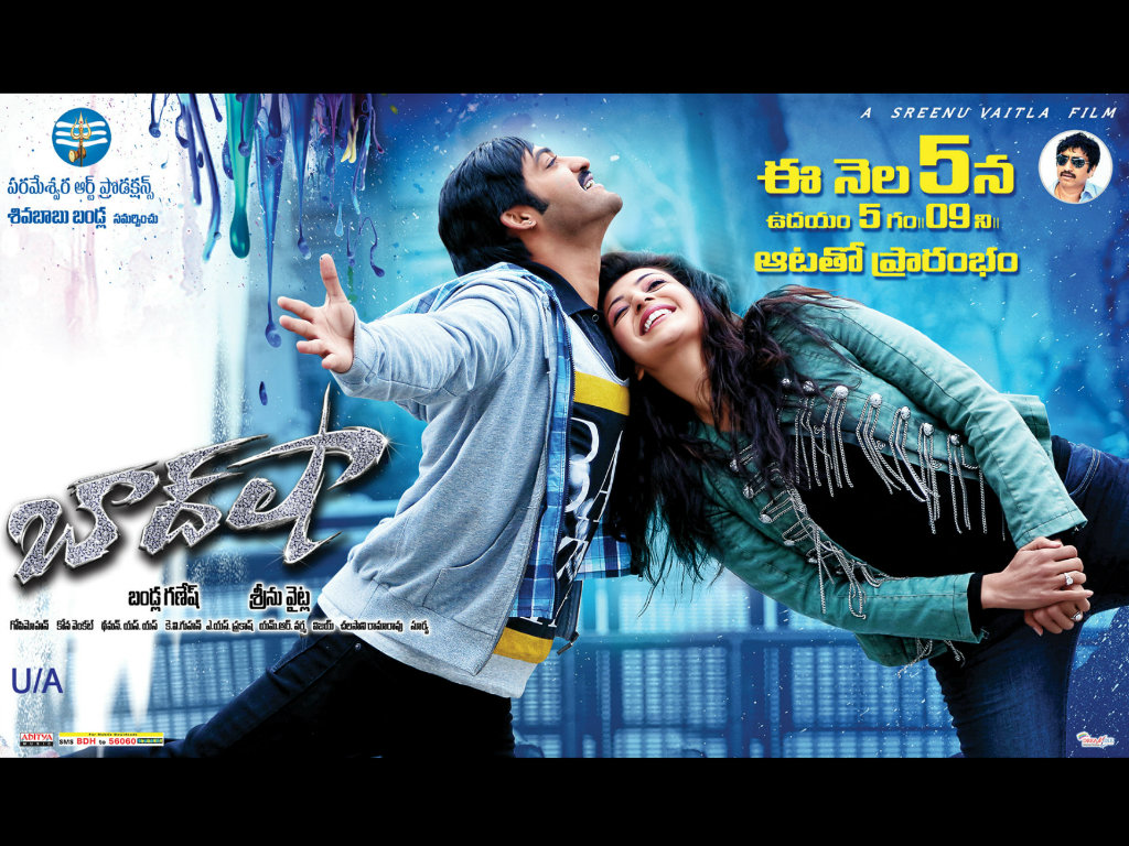 Baadshah movie Wallpaper -9647