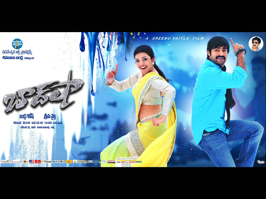Baadshah movie Wallpaper -9649