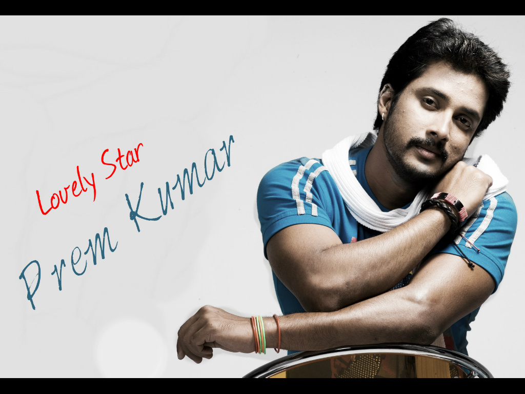 prem kumar name ringtone download