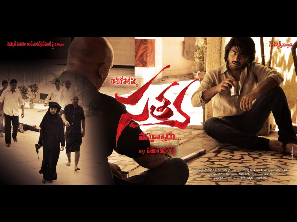 Satya 2 movie Wallpaper -10123