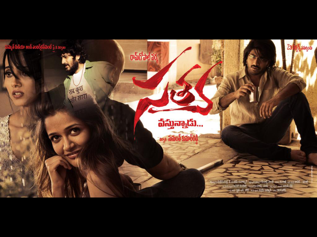 Satya 2 movie Wallpaper -10125