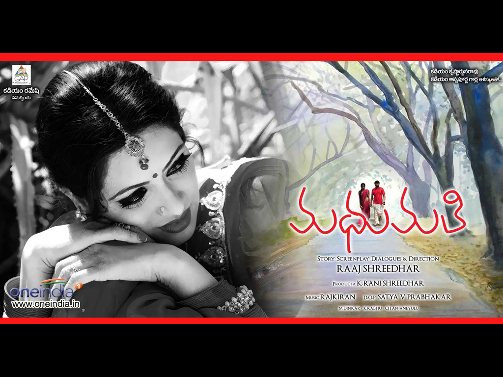 Madhumati movie Wallpaper -10264